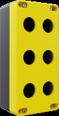 6'lı Sarı – Siyah Orta Boy Boş Kutu