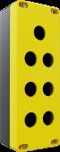 7'li Sarı – Siyah Büyük Boy Boş Kutu
