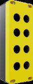 8'li Sarı – Siyah Büyük Boy Boş Kutu