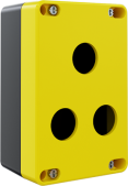 3'lü Sarı – Siyah Küçük Boy Boş Kutu