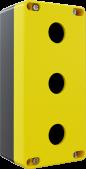 3'lü Sarı – Siyah v Boy Boş Kutu