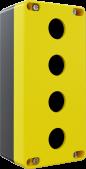4'lü Sarı – Siyah Orta Boy Boş Kutu