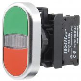 22mm Metal Kaplamalı Plastik  Start Stop İkiz Buton (1NO/1NC)