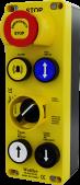 WL9-ELV613E  6'lı Plastik Alarm ve Aydınlatma Butonlu Dikey Revizyon Kutusu
