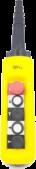 WLK2-5 (VK-2-5) Çift Hızlı 4 + Acil Stop Mekanik Kilitli Kontak – 16A Vinç Kumandası