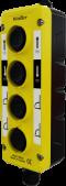 KBM-4 Tek Hızlı – 4'lü Lift Kumanda – Çift Kontaklı -MIKNATISLI- 10A